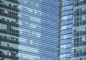 Libre d'un immeuble de gratte-ciel moderne. photo