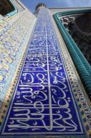 Plafond de la mosquée imam (shah) sur la place naqsh-e jahan, esfahan photo