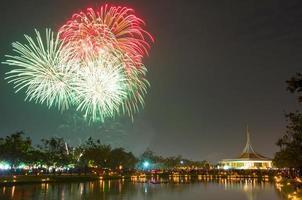feux d'artifice à suan luang rama ix, bangkok photo