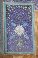 Isfahan photo