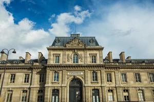 école militaire de cavalerie à paris, france photo