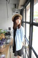 fille asiatique dans la nature photo