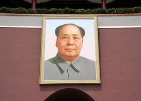 portrait de mao photo
