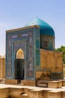 Samarkand, carrefour de la culture, Ouzbékistan photo
