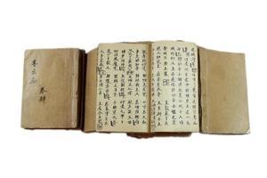 livres reliés