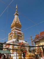 La pagode Phra That Sri Koon à Nakhon Phanom, Thaïlande photo