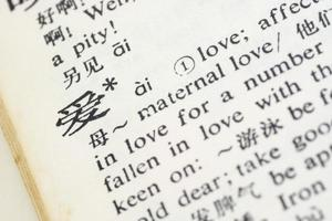amour écrit en chinois photo