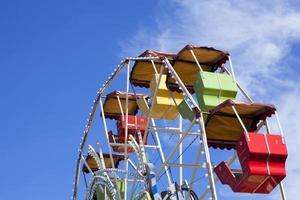 carrousel coloré photo
