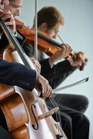 musique classique: concert photo