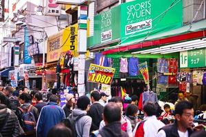 centre-ville d'ameyoko photo