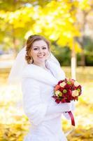 mariée charmante joyeuse et douce
