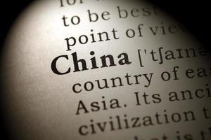 Chine photo