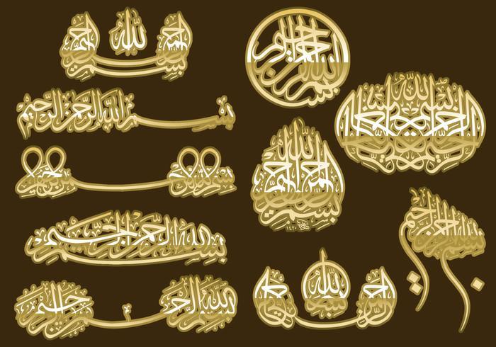 Bismillah Calligraphie vecteur