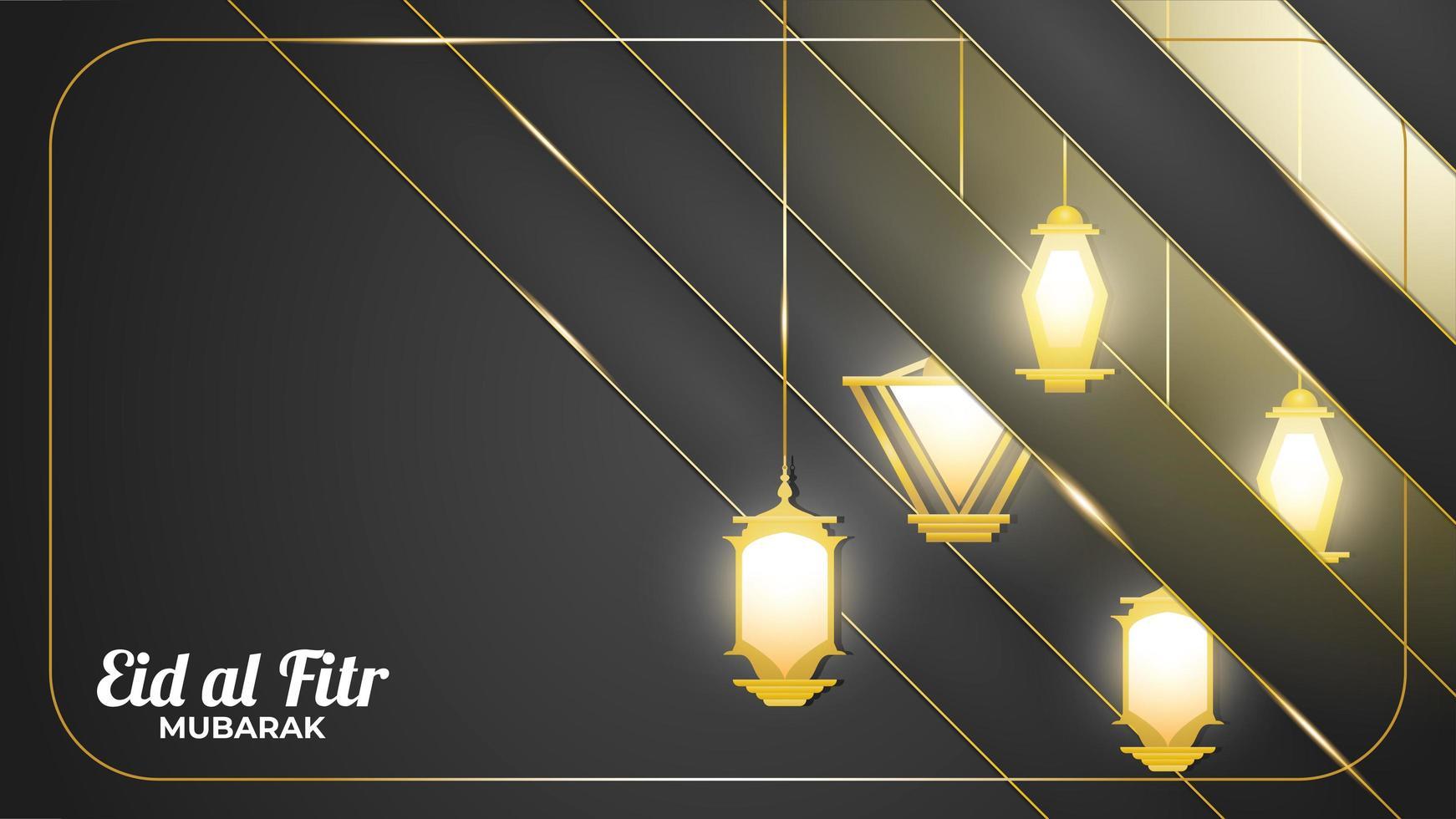 bannière eid mubarak avec des lanternes d'or vecteur