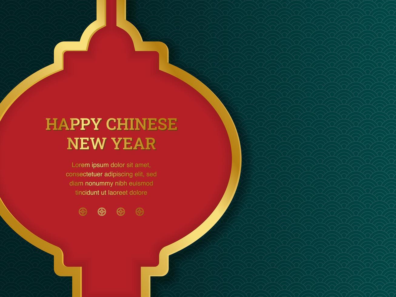 joyeux nouvel an chinois lanterne chinoise vecteur
