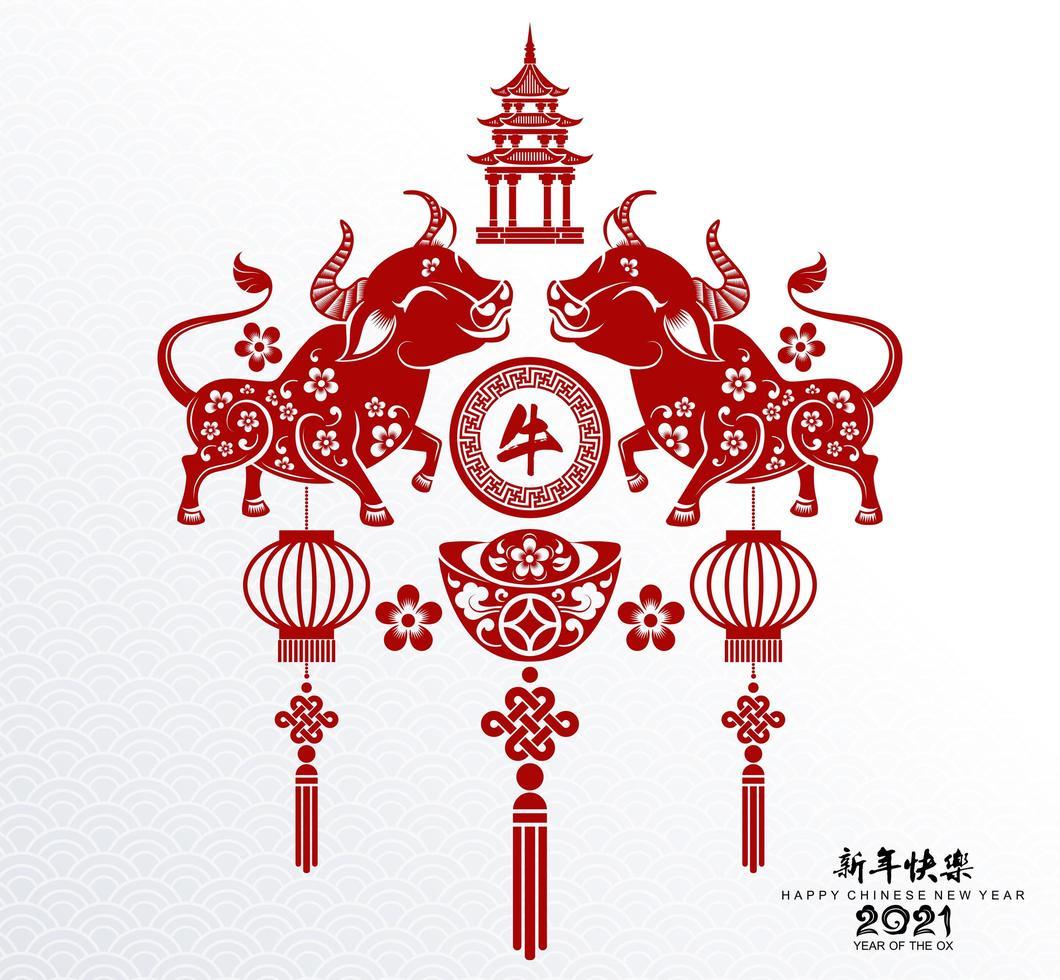 conception du nouvel an chinois 2021 avec des bœufs et des lanternes vecteur