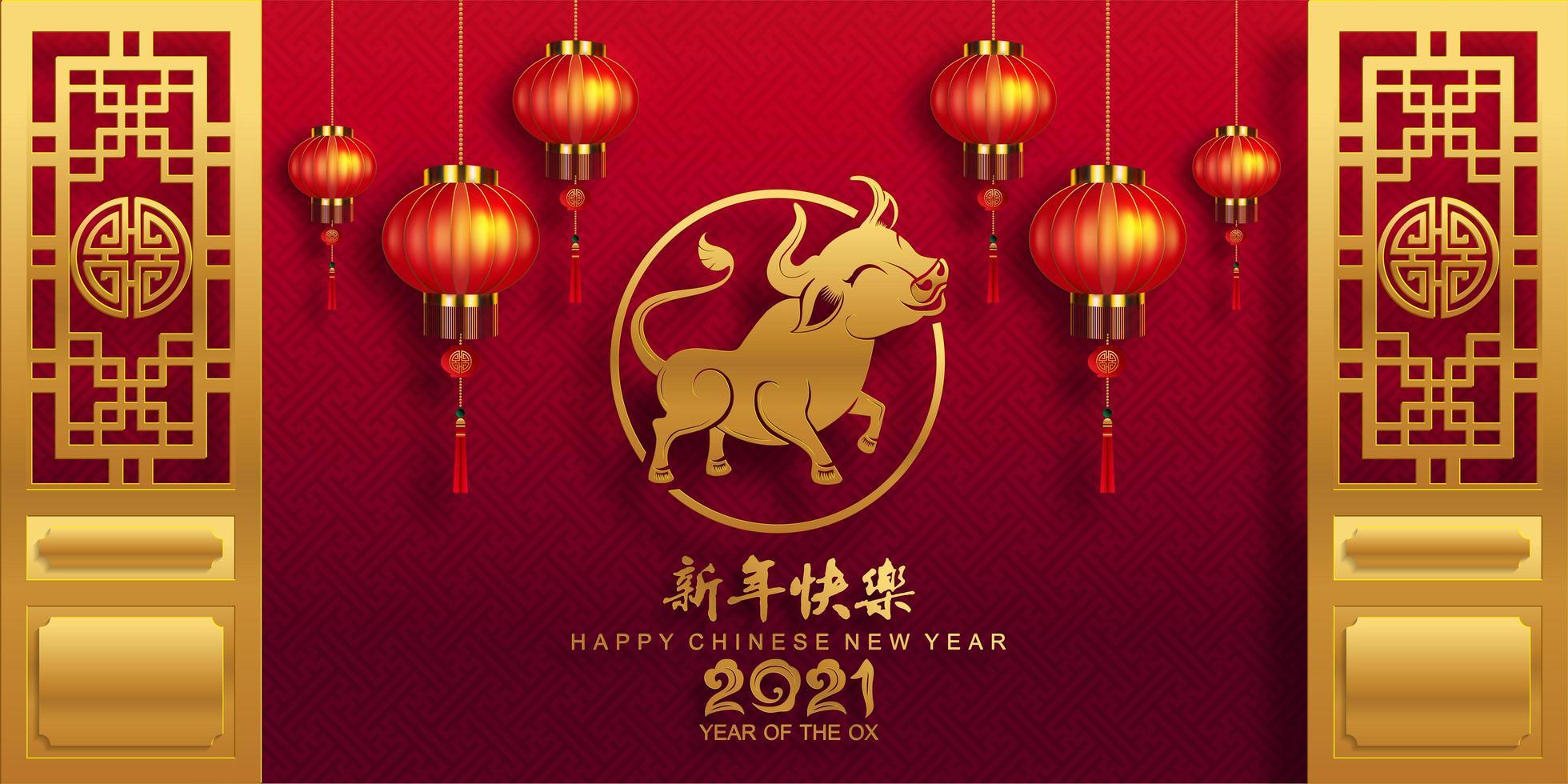 bannière du nouvel an chinois 2021 avec lanternes et boeuf vecteur