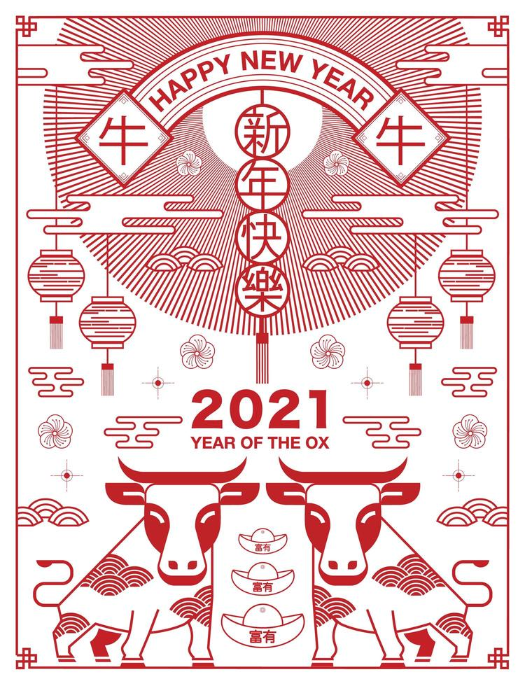 affiche verticale du nouvel an chinois 2021 rouge et blanc vecteur