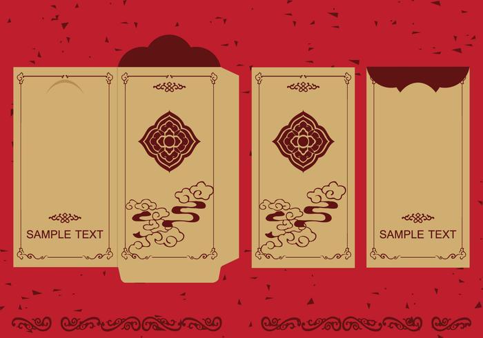 Illustration de paquet rouge d'argent vecteur