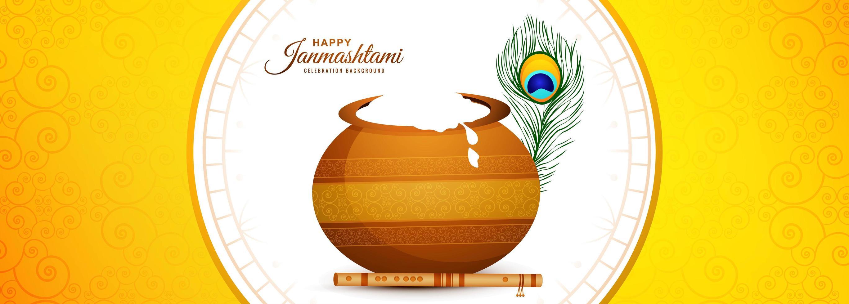 bannière de carte de festival de janmashtami heureux avec pot de bouillie vecteur