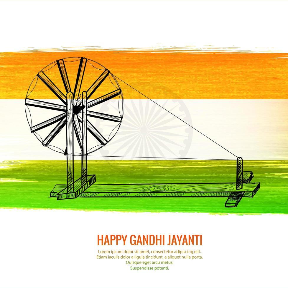 bonne fête nationale de gandhi jayanti en arrière-plan de l'inde vecteur