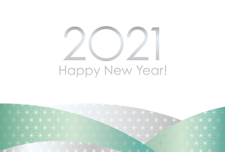 Modèle de carte de nouvel an 2021 avec motifs japonais vecteur