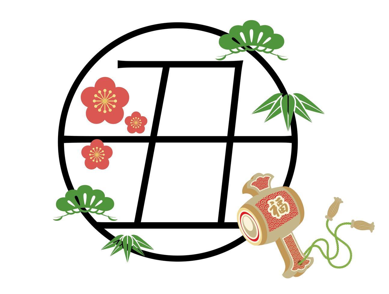 année de l & # 39; icône de calligraphie kanji bœuf vecteur