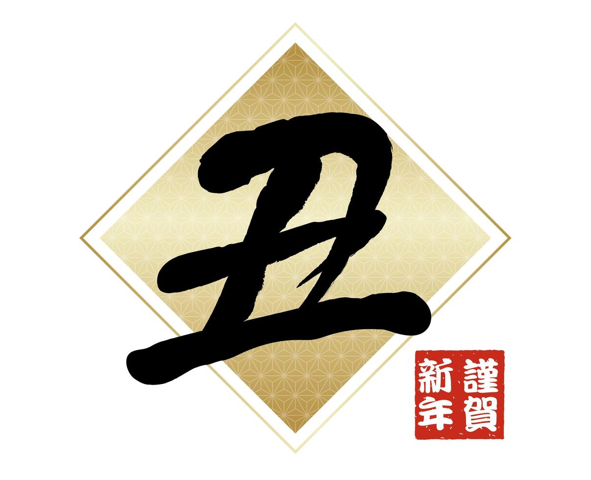 année de la conception de la calligraphie kanji bœuf vecteur
