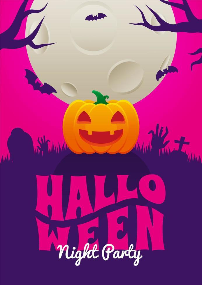 affiche de fête de nuit halloween avec citrouille au cimetière vecteur