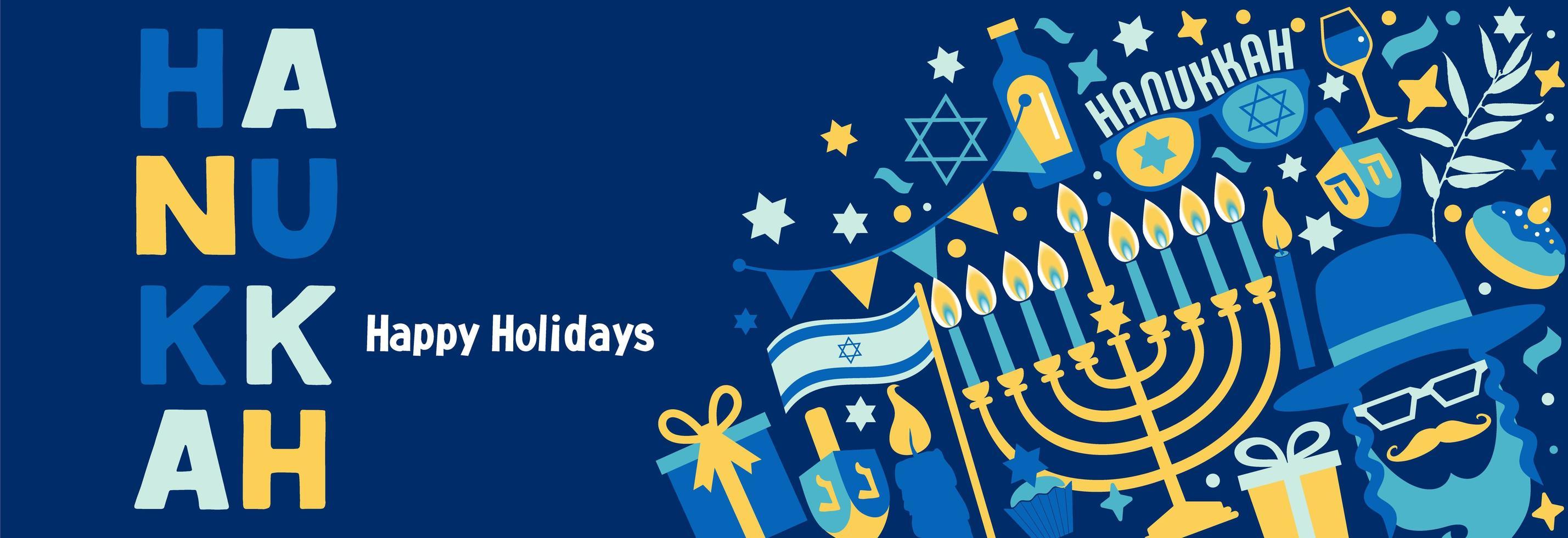 bannière web de Hanoukka de vacances juives vecteur