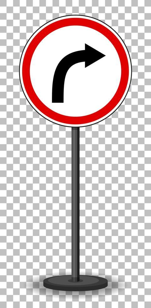 panneau de signalisation circulaire rouge vecteur