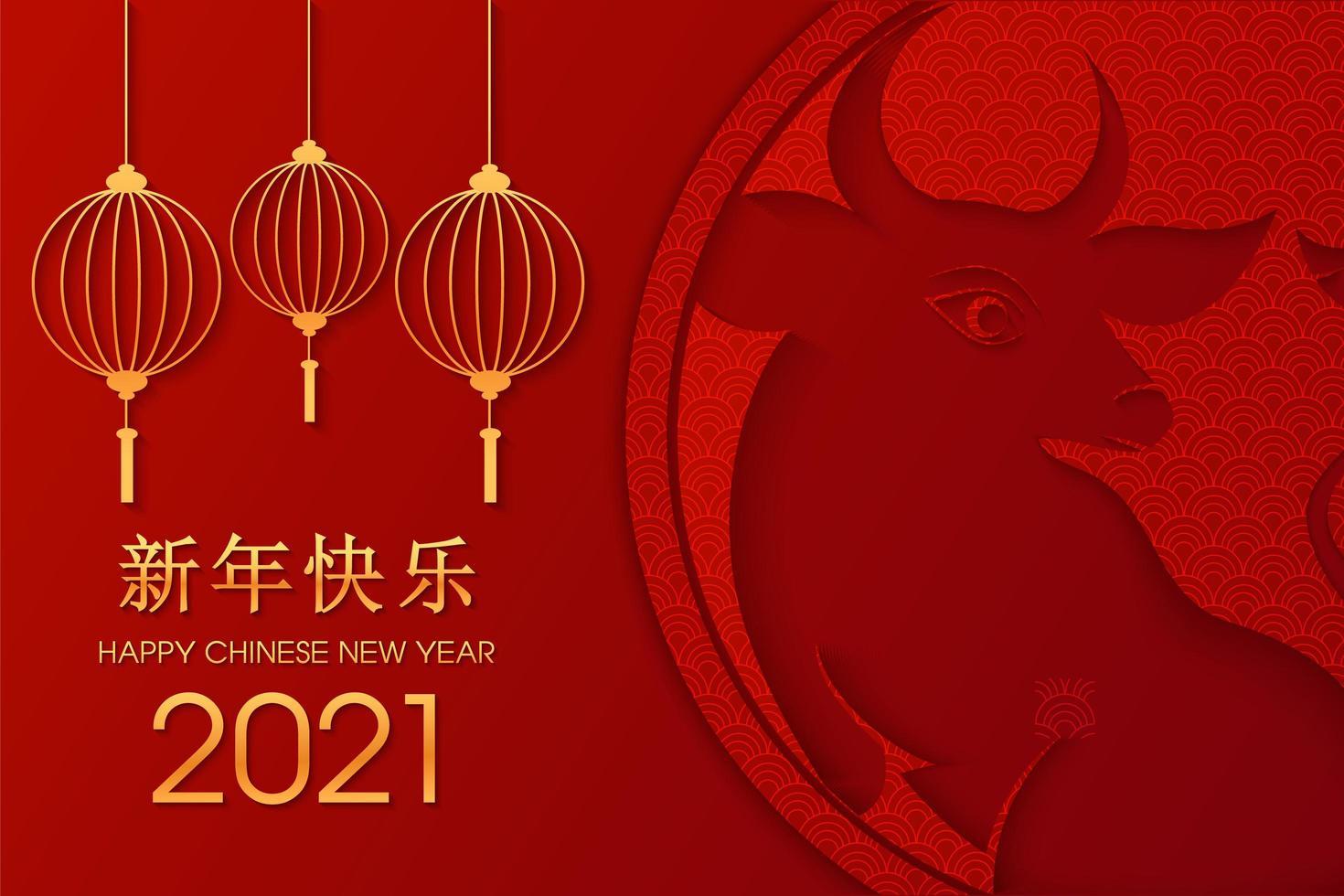 nouvel an chinois 2021 année du bœuf vecteur