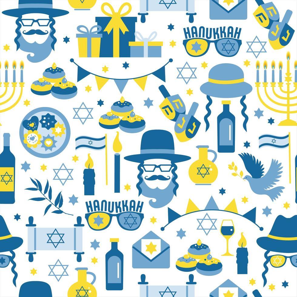 Modèle sans couture de vacances juives Hanoucca vecteur