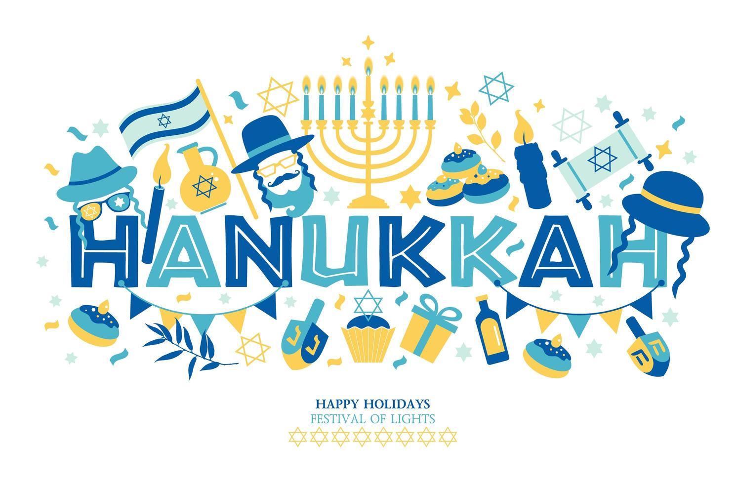 Carte de voeux de vacances juives Hanoucca vecteur