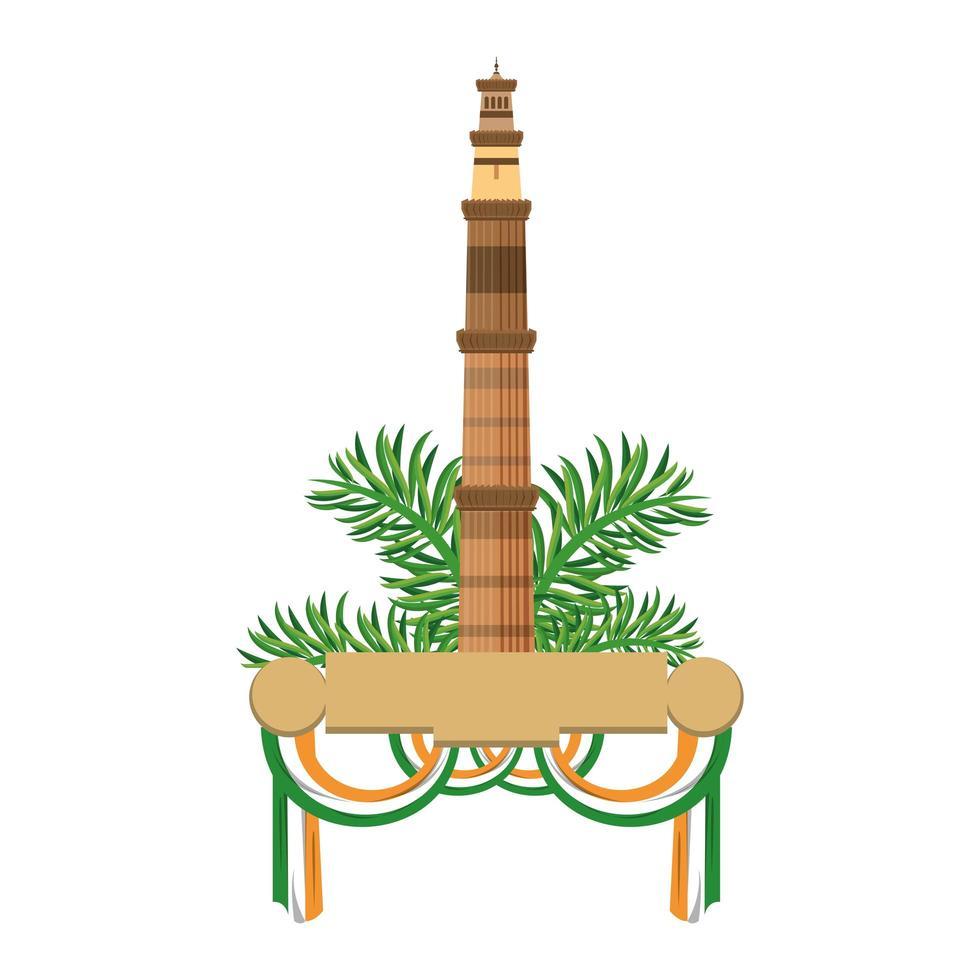 emblème de la tour indienne avec des feuilles et une bannière avec des drapeaux vecteur