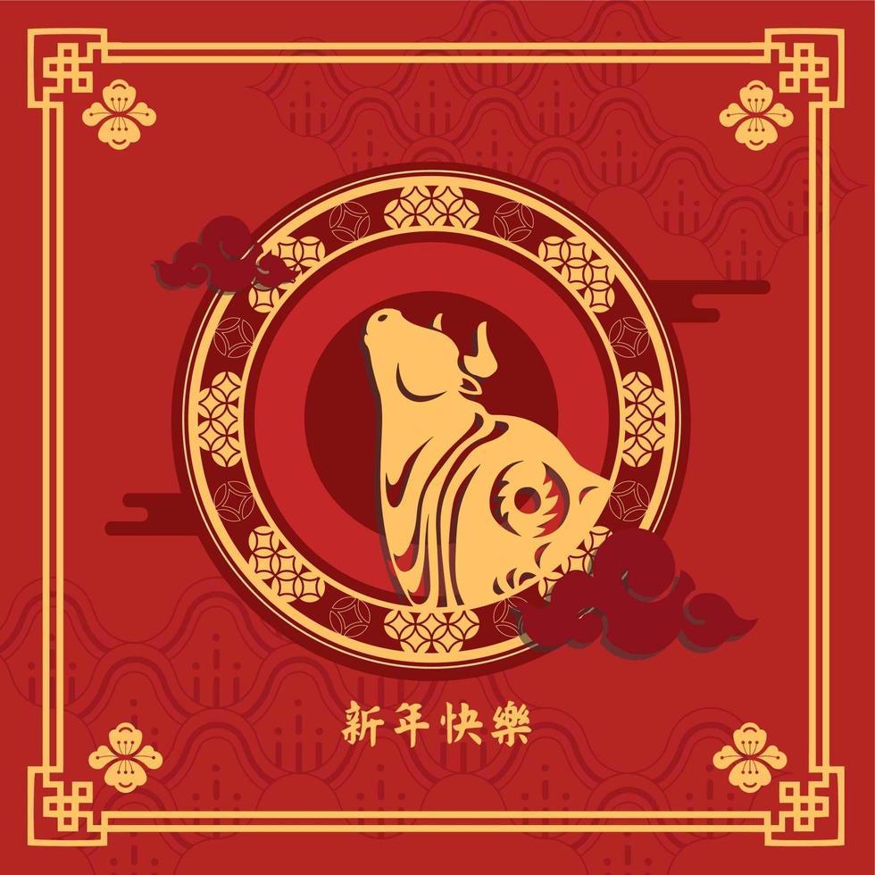 bœuf doré du nouvel an chinois vecteur
