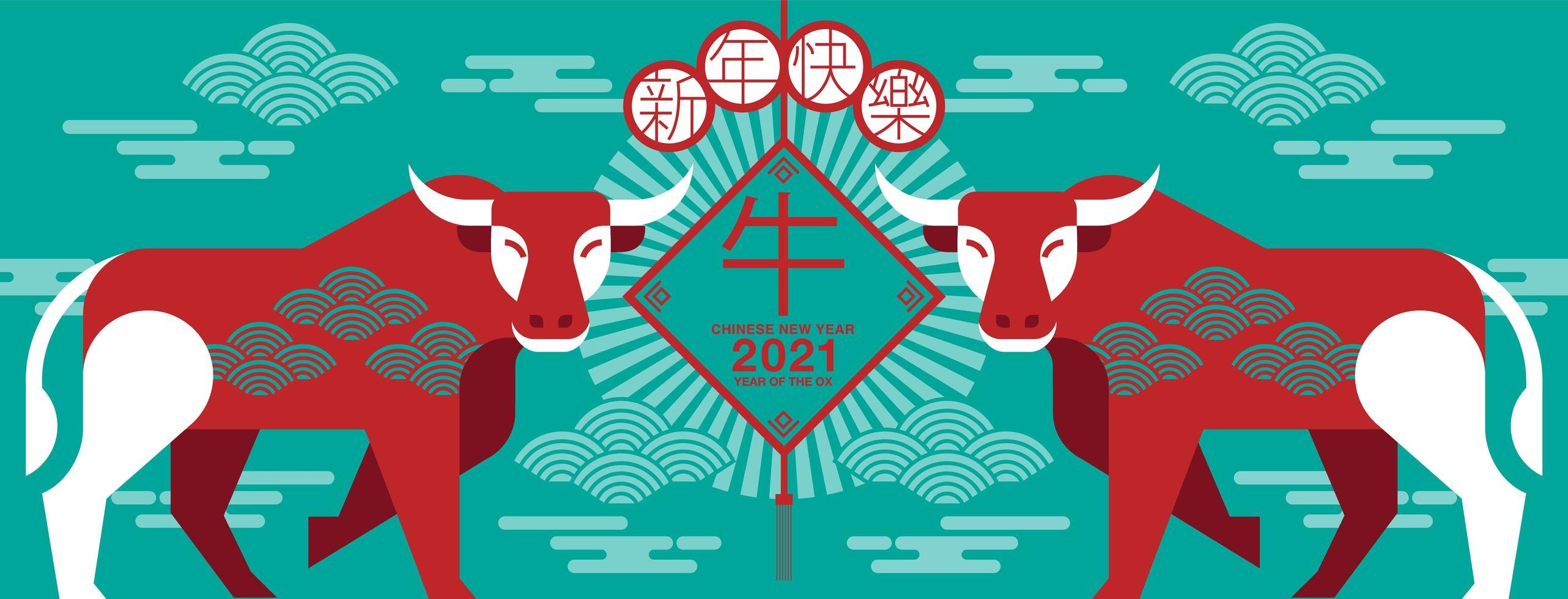 nouvel an chinois, 2021 vecteur