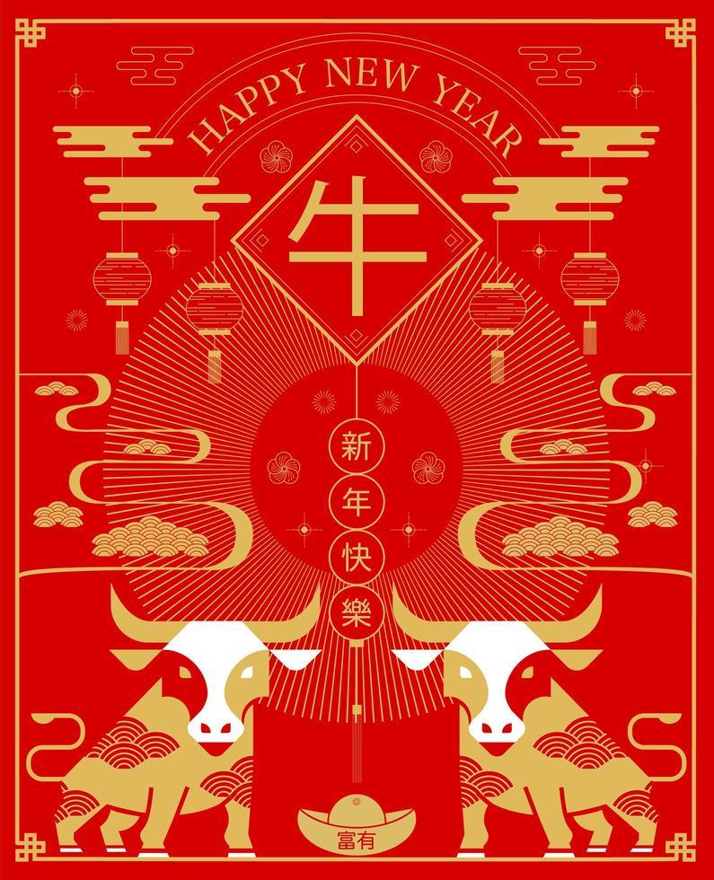 affiche du nouvel an chinois, 2021 vecteur