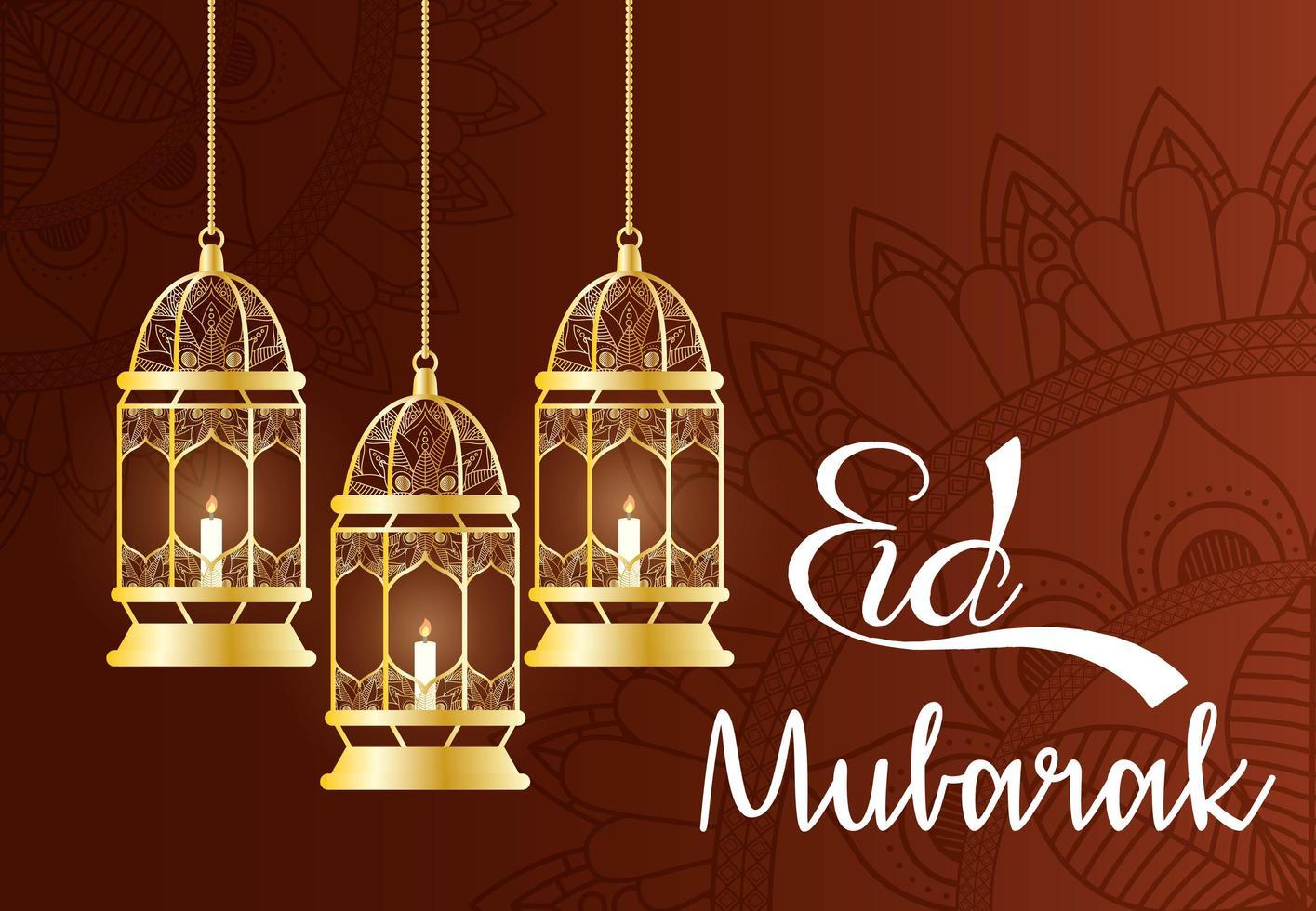bannière de célébration eid mubarak avec lampes suspendues vecteur