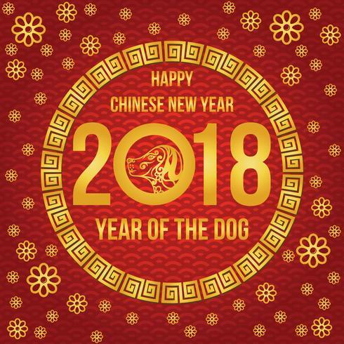 Nouvel an chinois du vecteur de chien
