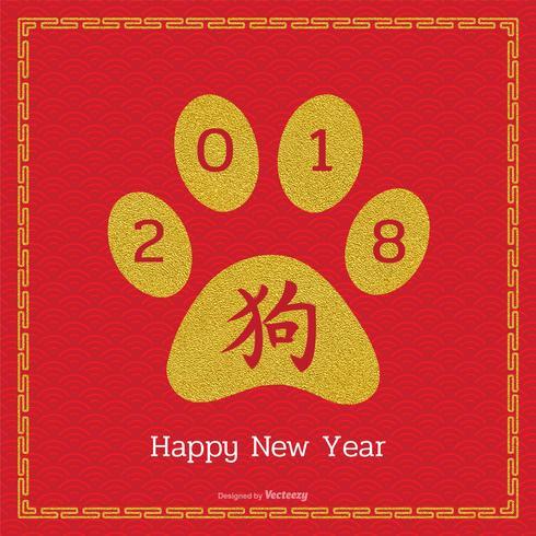 Joyeux nouvel an chinois 2018 de la carte de voeux de vecteur de chien