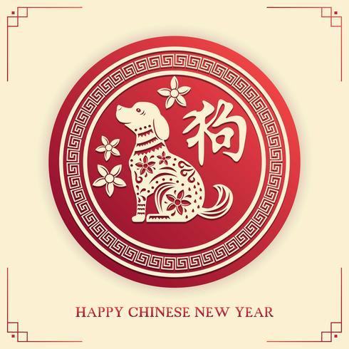 Illustration du nouvel an chinois vecteur
