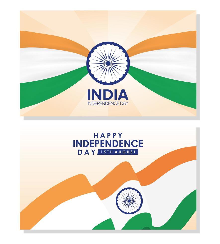 bonne fête de l'indépendance de l'inde bannière ensemble vecteur