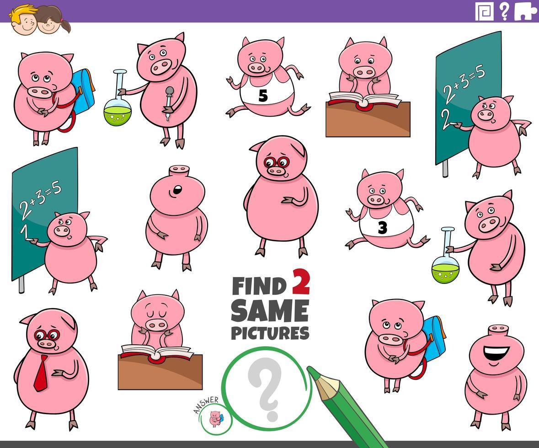 trouver deux mêmes tâches de personnages de porc pour les enfants vecteur