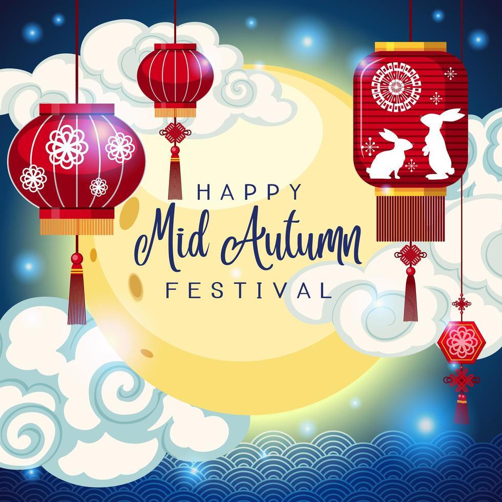 fond de festival chinois de mi automne vecteur
