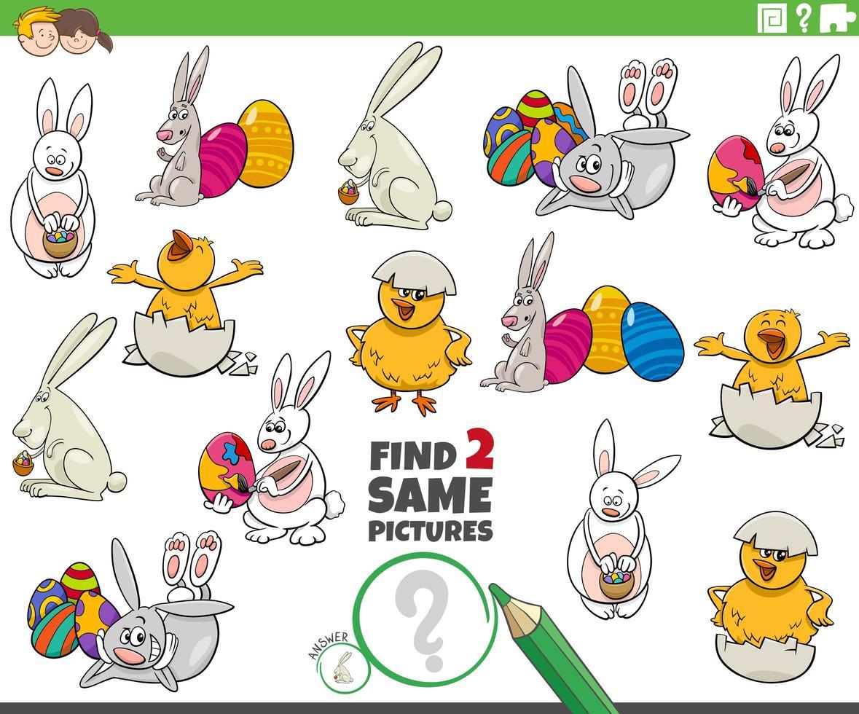 trouver deux mêmes tâches de personnages de Pâques pour les enfants vecteur