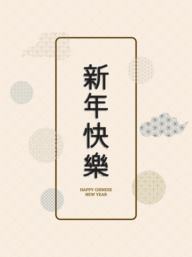fond abstrait chinois avec étiquette de couleur beige et décoration vecteur