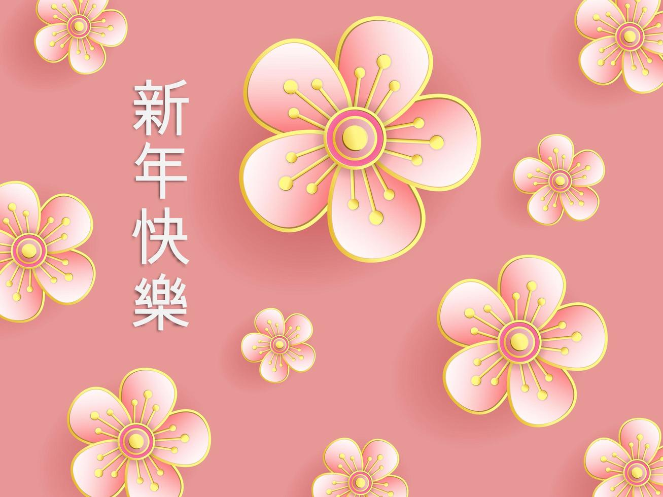illustration de fleurs roses avec calligraphie chinoise sur fond rose vecteur