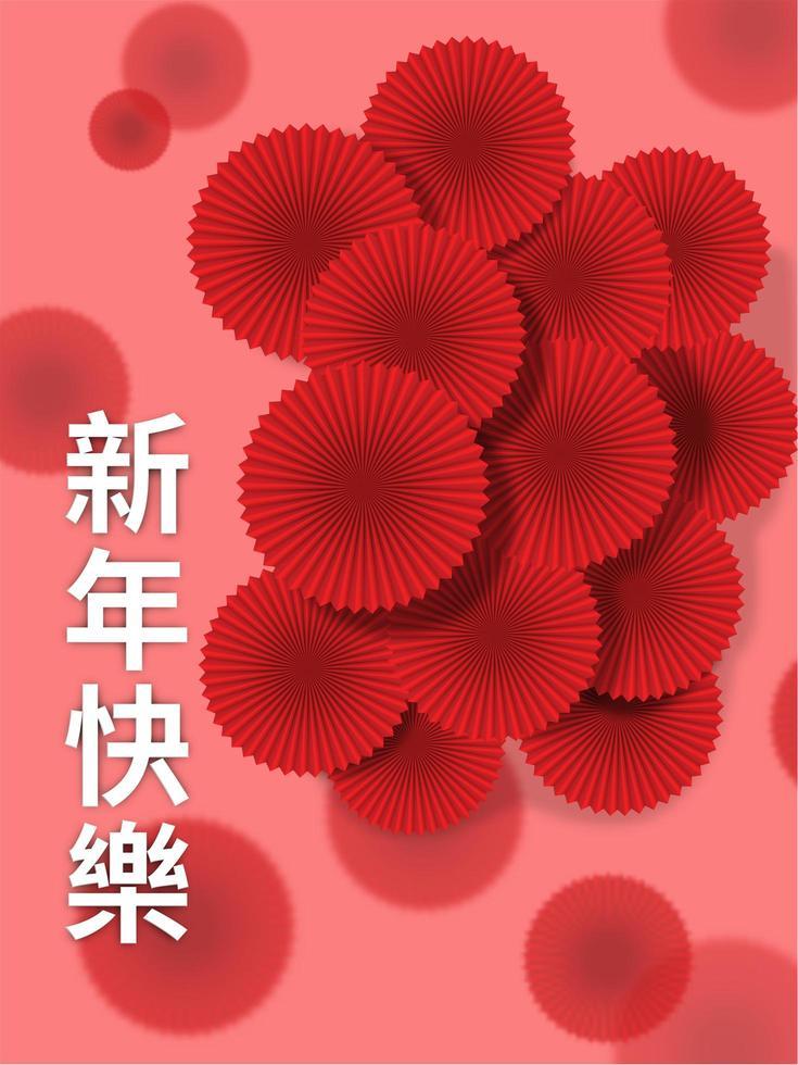 fond abstrait chinois avec des parapluies de couleur rouge vecteur
