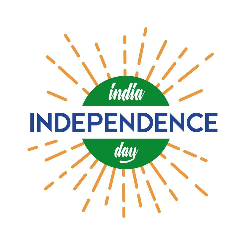 célébration de la fête de l'indépendance de l'inde avec style plat sunburst vecteur